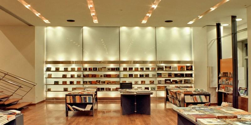 Βιβλιοπωλείο στην Οδό Σταδίου